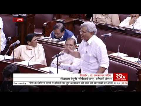 Sh. Sitaram Yechury's remarks on the discussion on the recent incidents of atrocities on Dalits