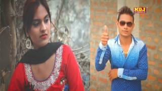 New Song 2016 #Jaal Me fasgi # DJ Song 2016 # Haryanvi Song # Jaji King Ruchika Jangid # Ndj Music