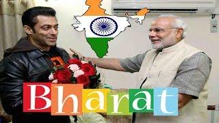 भाईजान की Bharat फिल्म का सपोर्ट करेंगे मोदी। Bharat Movie Pbh News