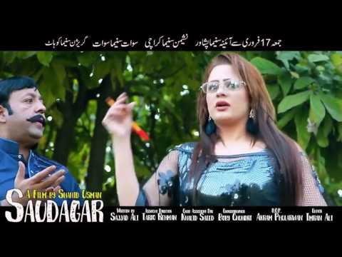 Pashto Film PANAMA song