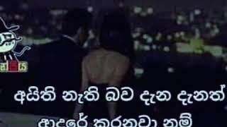 Nopathu awasanaye song