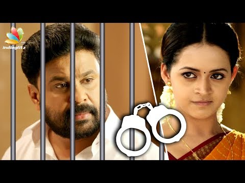 Xxx Mp4 Actor Dileep Arrested In Malayalam Actress Bhavana Abduction Case Hot Tamil Cinema News 3gp Sex