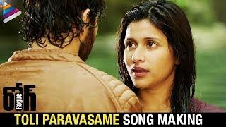 Rogue Movie | Toli Paravasame Song Making | Ishan | Mannara Chopra | Puri Jagannadh | #Rogue
