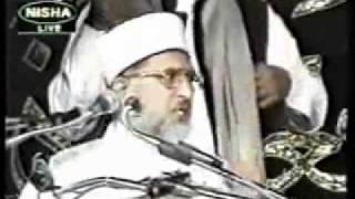 Allah Ke Wali Ka Muqaam-O-Martaba ( Barkas Ground - Deccan ) By Dr. Tahir Ul Qadri Sahab