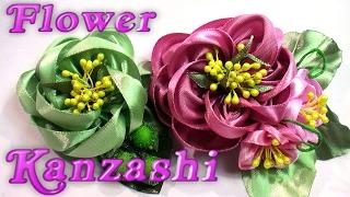 Роза канзаши из ленты 5 см: DIY Kanzashi Flower - PakVim.net HD Vdieos Portal