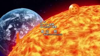 dragon ball super episode 5 part English dub + Sub
