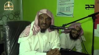 حجي ميلاد جديد لفضيلة الشيخ سليمان الجبيلان