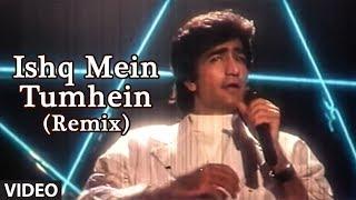Ishq Mein Tumhein Kya Batayein Remix - Bewafa Sanam Songs | Sonu Nigam Hits