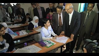 মন্ত্রী কি প্রশ্নফাঁস করতে গেছে? Education Minister Bangladesh Exam Hall