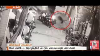 Shoking video live gun shoot on spot death