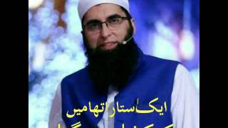 Tribute to junaid Jamshed Bhai Shaheed