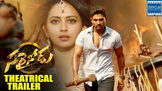 Sarainodu Theatrical Trailer | Sarrainodu | Allu Arjun | Rakul Preet Singh | TFPC