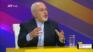 Iran IRIB3 Hala-Khorshid, FM Zarif ایران برنامه حالا خورشید: وزیر امور خارجه جواد ظریف