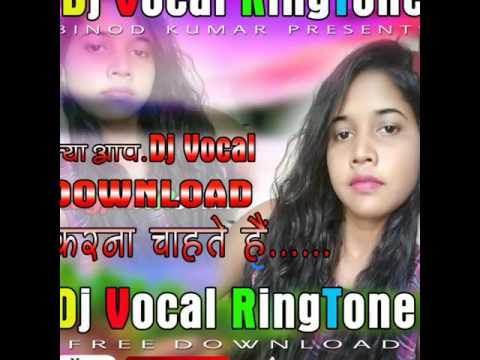 Xxx Mp4 Dj Vocal Ringtone DJ Vinod Salepali 7325888945 Mastimuzic In 3gp Sex