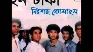 Aaj Noy - In Dhaka (1991)