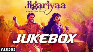 Jigariyaa Full Audio Songs JUKEBOX | Harshvardhan Deo | Cherry Mardia | T-SERIES