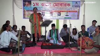 IKRAM UDDIN-Bangla songs 2016