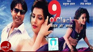 Nepali Official Full Movie || 9 O'Clock || Hot Sumina Ghimire