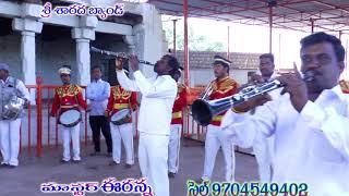 Sri Sarada band induvasi(2)