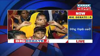 Protest of Anganwadi Workers Continues In Bhubaneswar