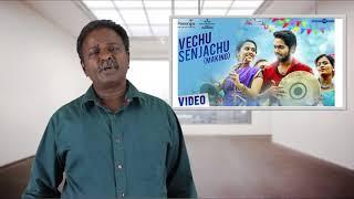Semma Movie Review - G V Prakash - Tamil Talkies