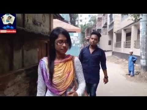 Romantic Love Story l Allah we love you l Bangla Funny Video l Fun Emotion Love