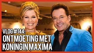 ONTMOETING KONINGIN MAXIMA EN TV OPNAMES - GERARD JOLING - VLOG #144
