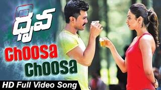 Choosa Choosa  Full Video Song || Dhruva Telugu Movie || Ram Charan, Rakul Preet, Aravind Swamy