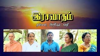 Rasavatham - Vasantham TV (15-10-2016)