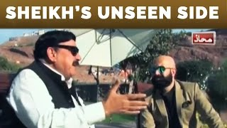 Sheikh Rasheed ka Mahaaz with Wajahat Saeed Khan - 25 February 2017 - Dunya News