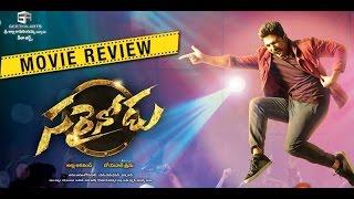 Sarrainodu/Sarainodu Movie Review, Rating,and Public talk||Allu Arjun Boyapati Srinu Rakulpreet