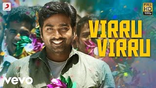 Rekka - Virru Virru Tamil Video Song | Vijay Sethupathi | D. Imman