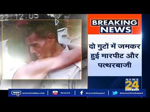 Xxx Mp4 Meerut में कांवड़ की झांकी देखने को लेकर विवाद News24 3gp Sex