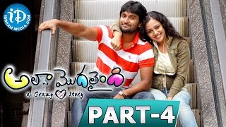 Ala Modalaindi Full Movie Part 4 - Nani, Nithya Menen || Nandini Reddy || Kalyani Malik