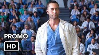 "New Amsterdam (NBC) ""Change the System"" Promo HD - Ryan Eggold medical drama series"