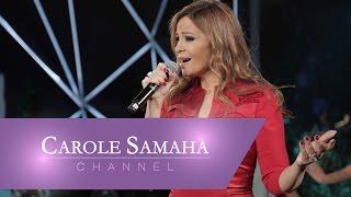 """Petit Papa Noël"" - Live Cover / Carole Samaha - كارول سماحة"