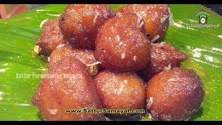 சாத்தூர் ஸ்பெஷல் பாரம்பரிய பால் பன் மிகவும் கூடுதல் சுவையுடன் டேஸ்டியாக செய்வது |Paal Bun