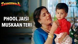 Phool Jaisi Muskaan - Taqdeerwala - Reema Lagoo & Venkatesh - Full Song
