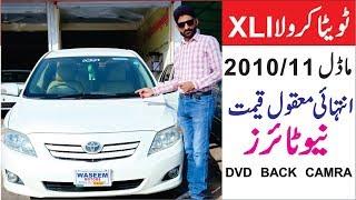 2010/11 toyota corolla xli low price for sale