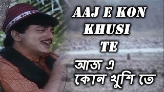 Aaj E Kon Khusi Te   আজ এ কোন খুশি তে   Bengali Romantic Movie Song   Chiranjit, Rituparna