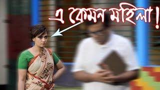 প্রাণ কোম্পানির এই বিজ্ঞাপনটি দেখলে হাসবেন নিশ্চিত | Bangla Funny Add | HD FunnY Entertainment