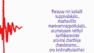 Hridhayathin (lyrics) - Yesudas nice malayalam melody