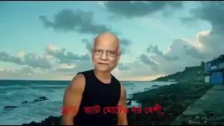"Desh basito (দেশ বাসিতো) | Amazing music video ""Despacito"" cover bangla version."