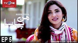 Mann Pyasa | Episode 5 | TV One Drama | 5th June 2016