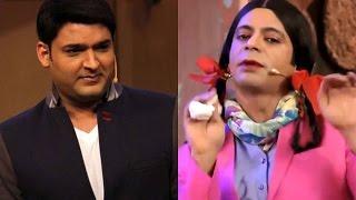 Kapil Sharma v/s Sunil Grover | Comedy Nights with Kapil - Marathi Topic