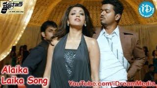 Alaika Laika Song - Tupaki Movie Songs - Vijay - Kajal Agarwal