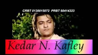 Anju Panta Latest Nepali Lok Geet 2010  2011  Andheri Jastai Jun Banako LoudTronix Me   Free MP3 Download!