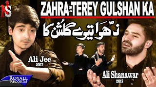 Ali Shanawar & Ali Jee | Zahra Terey Gulshan Ka | 2017 / 1439