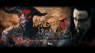 จงขุย ศึกเทพฤทธิ์พิชิตมาร (Zhong Kui  Snow Girl and the Dark Crystal )HD