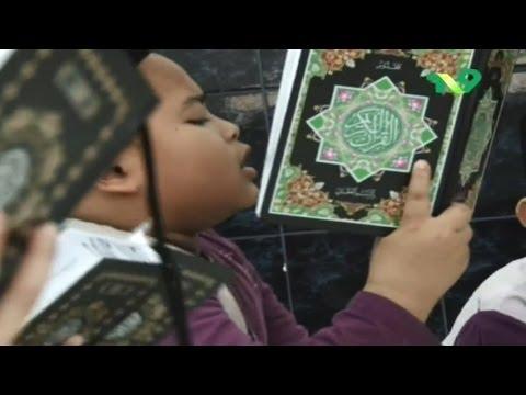 Pondok Pesantren Tahfidz Anak Anak Yanbu'ul Qur'an